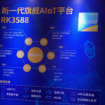 Rockchip-RK3588-specifications