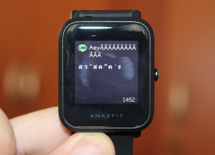 Amazfit-Bip-ภาษา-ไทย-สระ-วรรณยุกต์