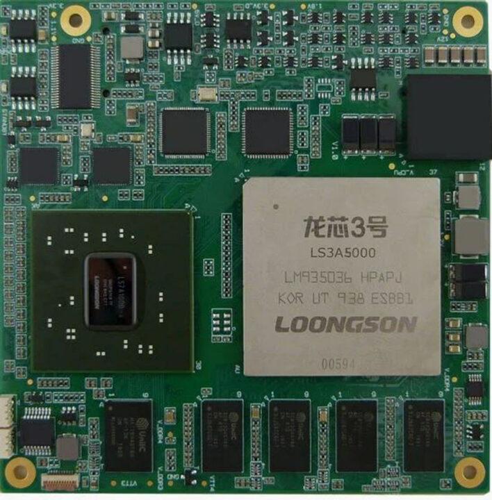 Loongsoon-LS3A5000