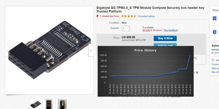 ราคา-โมดูล-TPM-2.0