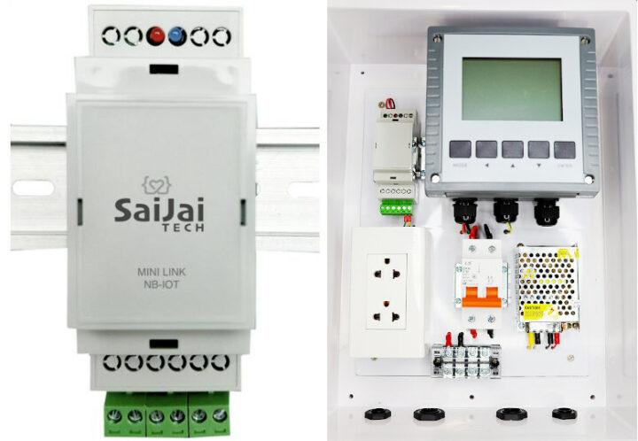 ESP32-IIOT-NB-IoT-DIN-Rail